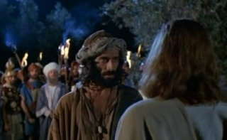 Христос и Иуда