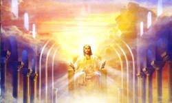 Царство Божие - сильно